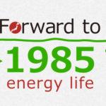 ご家庭のエネルギー使用量、ご存知ですか?