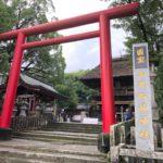 日本最南端の国宝