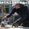 大工さん仕事を体験 !!