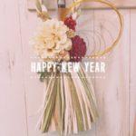 HAPPY NEW YEAR ♪2020