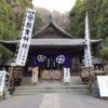 徳重神社へ参拝