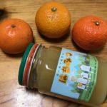 蜂蜜の味も色々あるんですね。出水産みかんの蜂蜜、 吹上永吉の日本ミツバチの蜂蜜