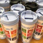 SDGsマイボトル 完成 使ってみませんか。